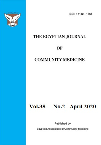 The Egyptian Journal of Community Medicine